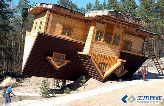 建筑结构    混凝土结构设计