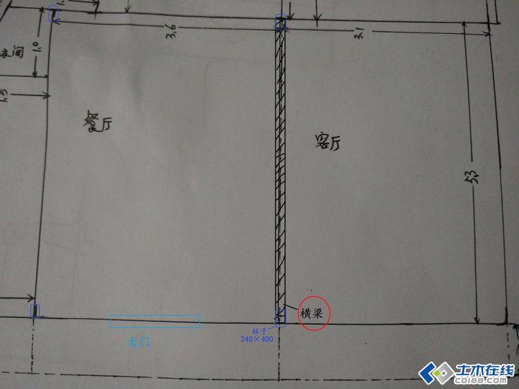 请教横梁钢筋水泥配置问题图片1