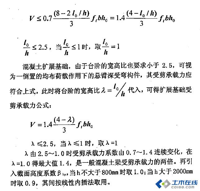 013-5-贵州地规抗剪.png