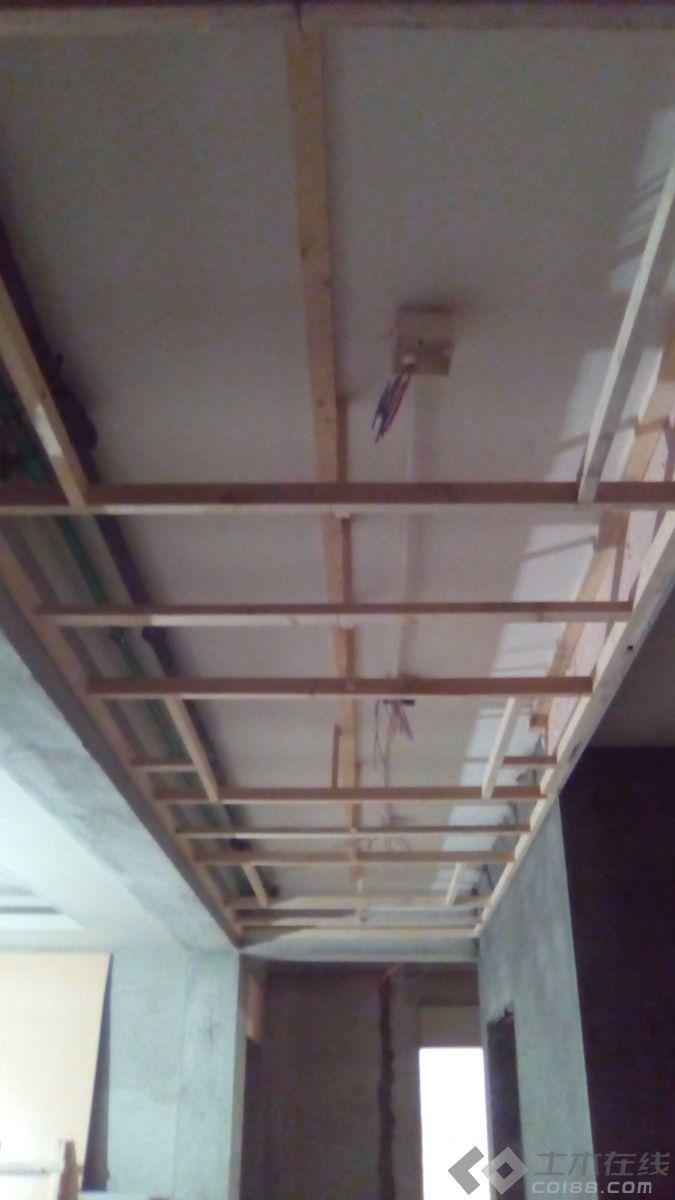3平米自家小屋装修过程全记录 多图