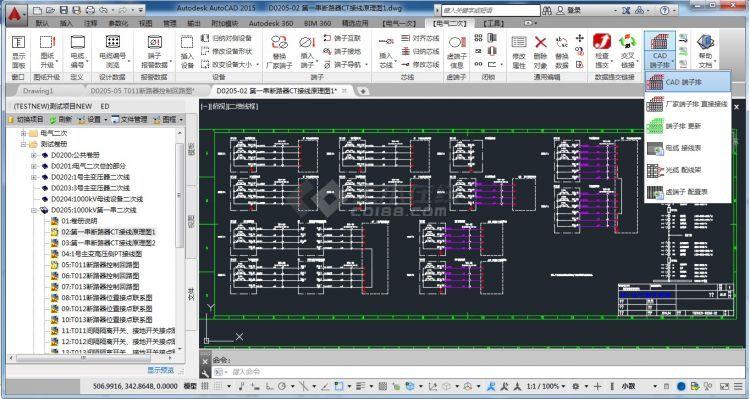 电气接线图绘制软件