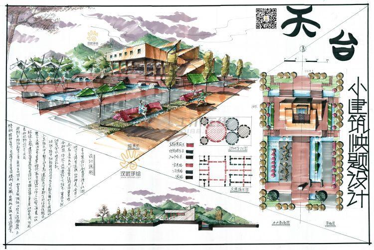 汉武手绘新加景观建筑手绘快题模版发布