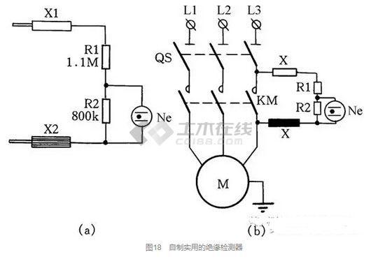 电路 电路图 电子 原理图 550_381