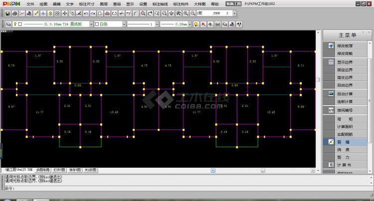 什么对称布置的结构pkpm计算的结果不相同