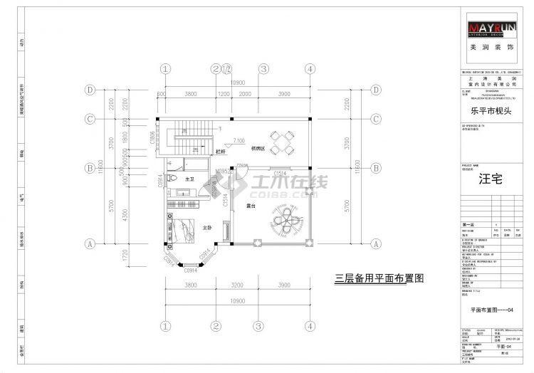 三楼后备平面布置图.jpg