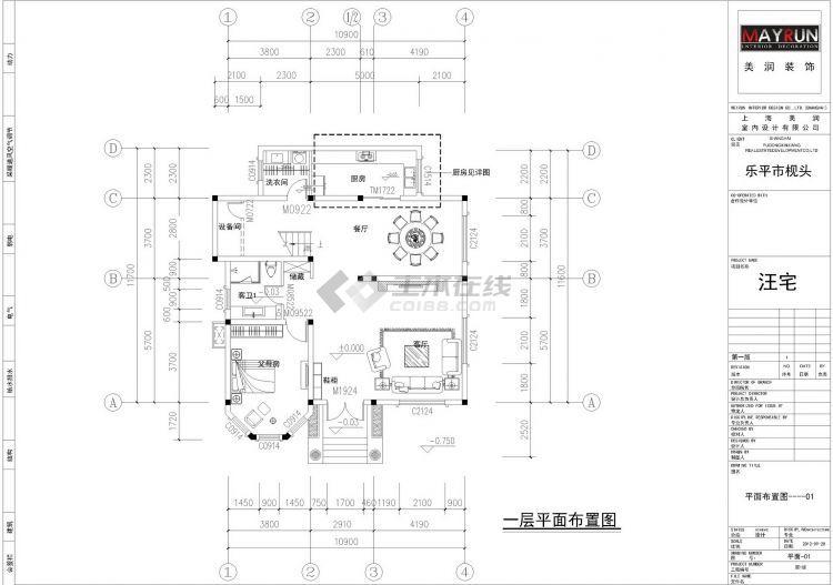 一楼平面布置图.jpg