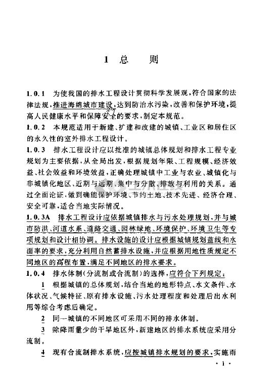 搜狗截图20170510121349.png