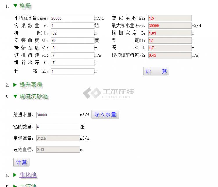 界面截图.png