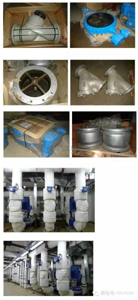 中央空调通风管道阀门的选型设计