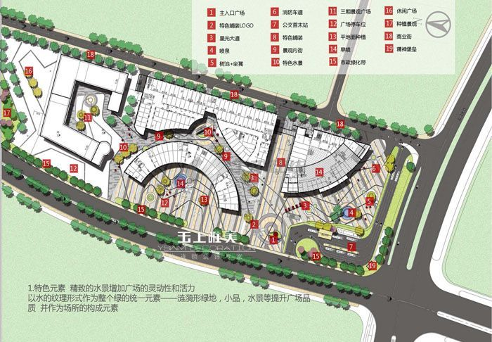 云龙欢乐假日商业广场景观设计06.jpg