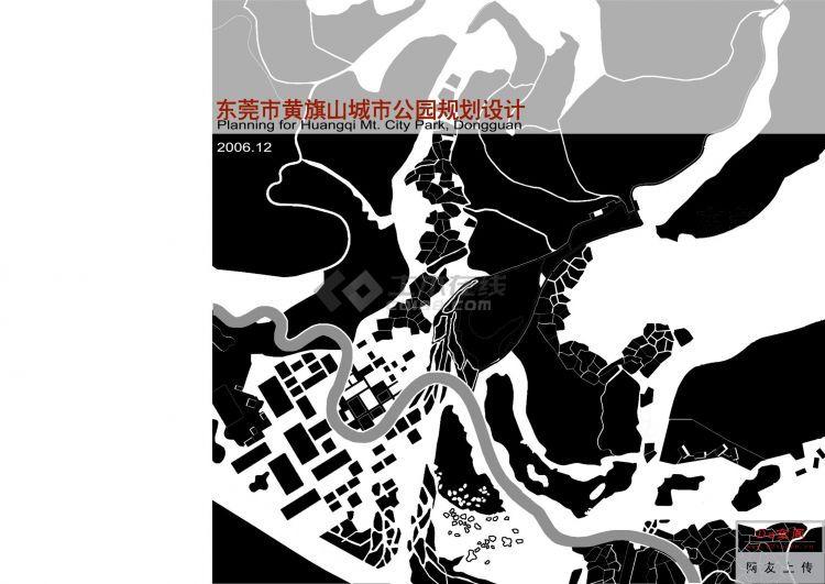 土人:东莞黄旗山公园规划设计(共106页)_页面_001.jpg