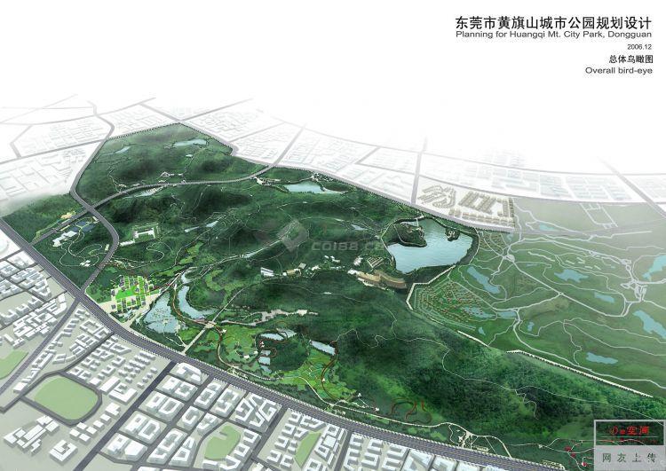 土人:东莞黄旗山公园规划设计(共106页)_页面_023.jpg