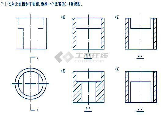 工程制图中用到的画图工具使用方法