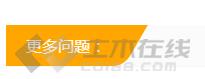 微信截图_20180201132928.png