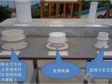 采用止水节预埋套管工艺解决卫生间管道根部渗漏问题_图1