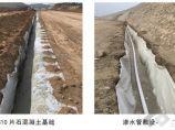 高速公路路基路面排水系统施工质量控制_图2