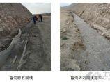 高速公路路基路面排水系统施工质量控制_图3