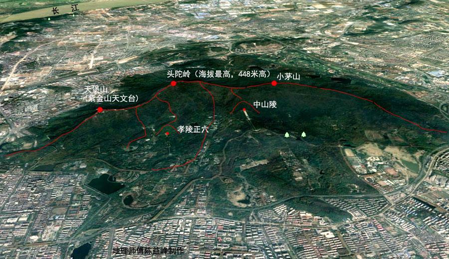 主峰北高峰居中偏北,海拔448.9米,为宁镇山脉之最高峰.