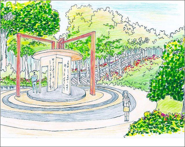 一套比赛的图给大家pp 中国景观环艺设计大赛