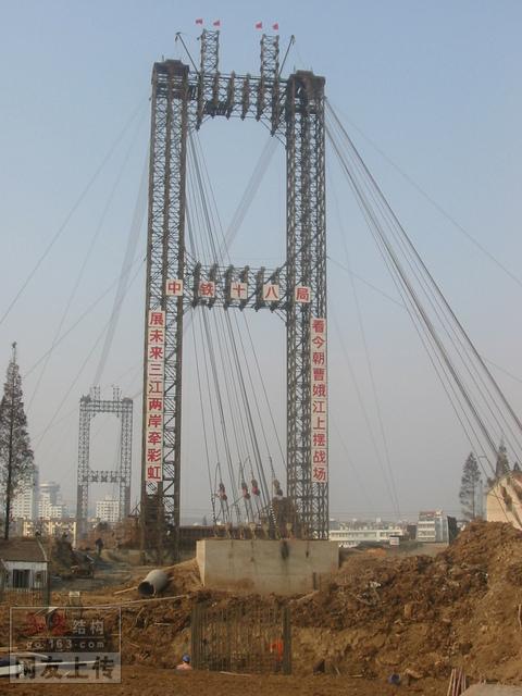 下承式钢管拱桥施工