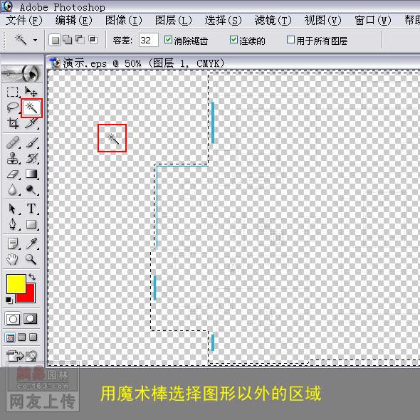 用cad+ps制作彩色平面图-土木在线论坛