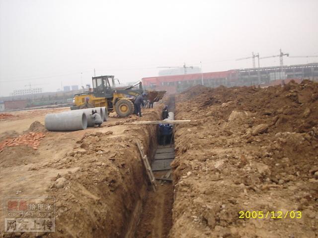 鋼筋混凝土管道施工現場照片
