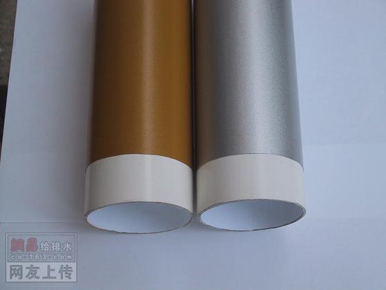 新型排水管道 铝合金UPVC复合排水管 二
