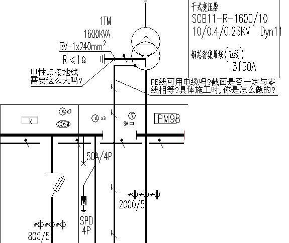 变压器的pe线和中性点接地线应怎样施工?