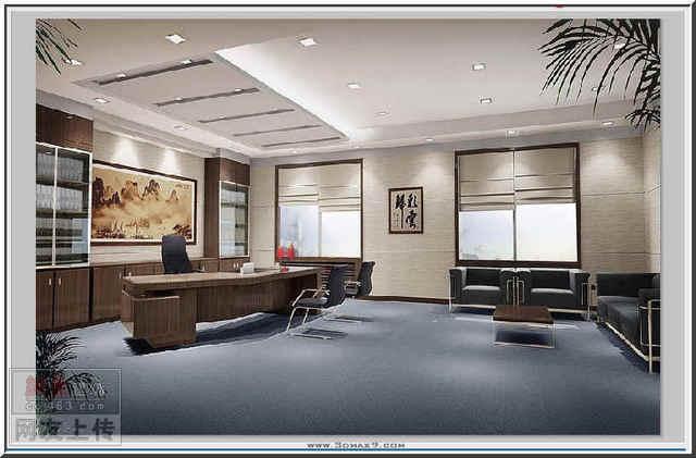 谁有老总办公室的效果图啊