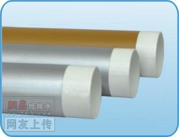 新型铝合金UPVC复合排水管的应用
