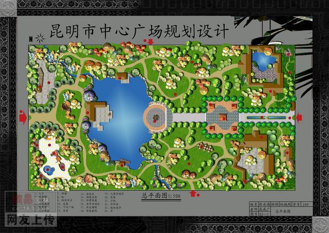 小游园景观规划设计(平面图)