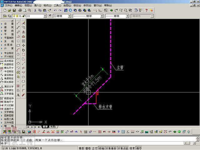 建筑给水排水设计规范中4.3.12.2的解读