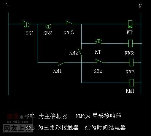 星 三角启动电路 控制部分