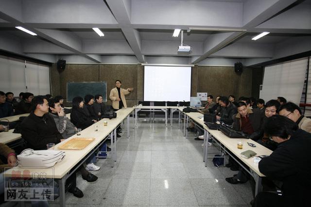 湖南大学工商管理学院