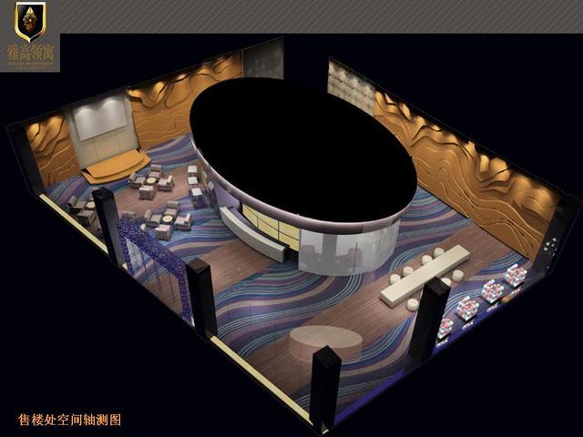 东莞某售楼处装修与水电施工图 4张效果图