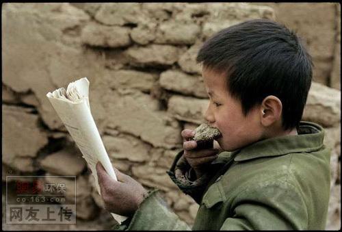 穷人的孩子的生活
