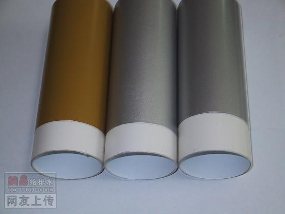 新型排水管道 铝合金UPVC复合排水管 一