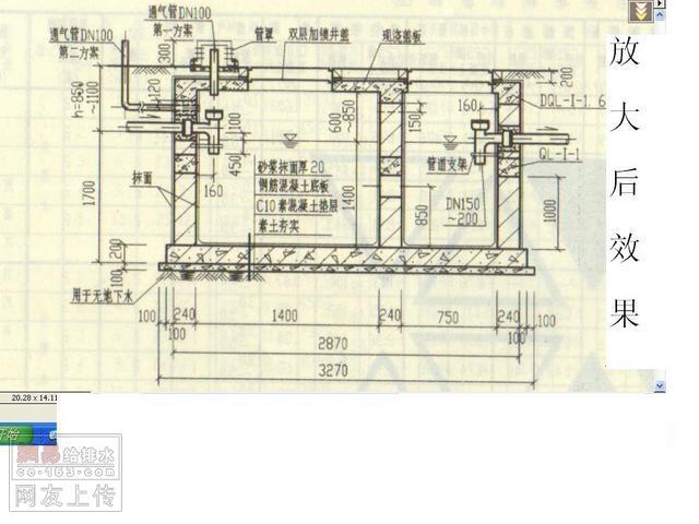 02s701砖砌化粪池 标准图