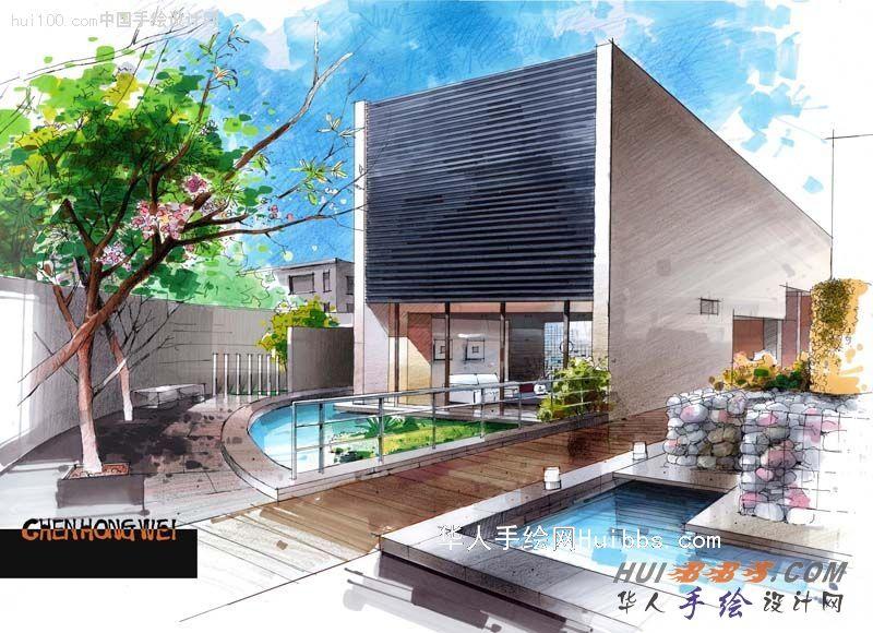 陈红卫建筑手绘效果图