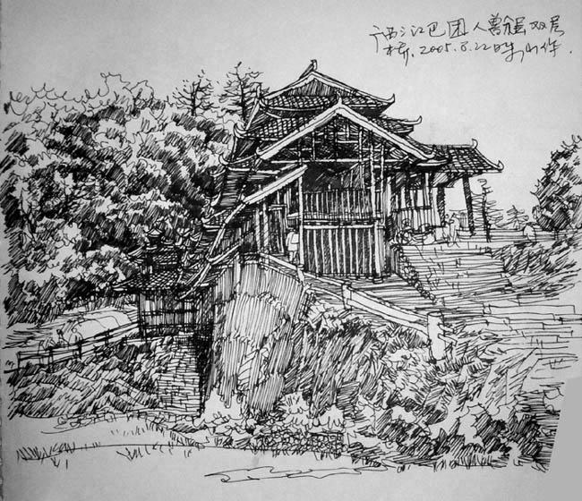 景观手绘线稿效果图 admin的相册 朱振中建筑钢笔画之二