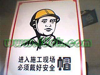 急需建筑施工安全标志牌cad图库