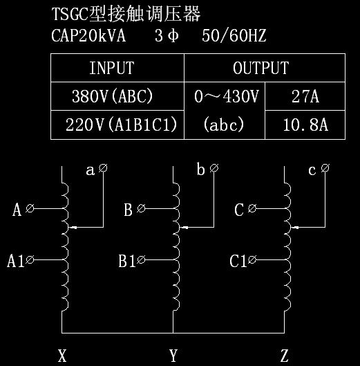 有关调压器  图中输出电流10.8a是怎么来的?