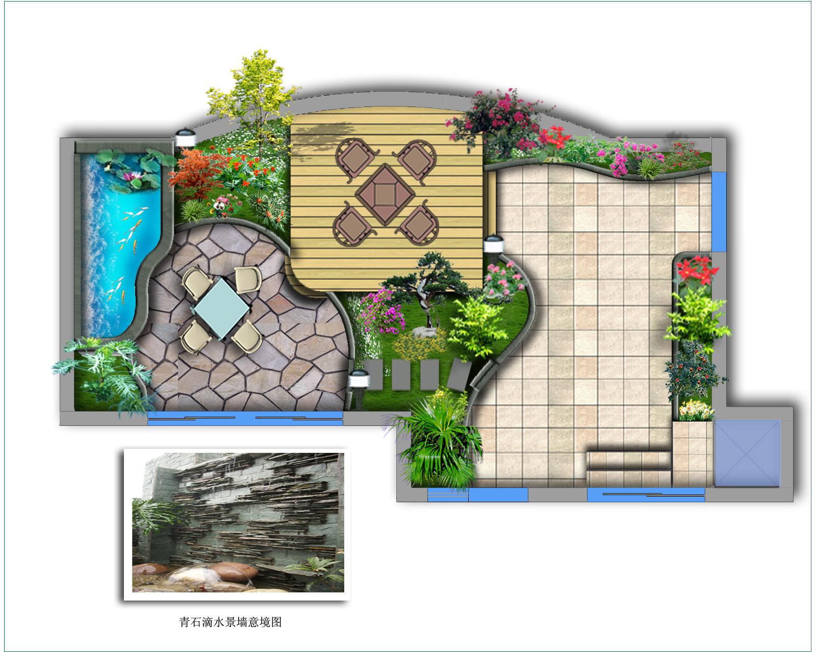4月主题:屋顶花园