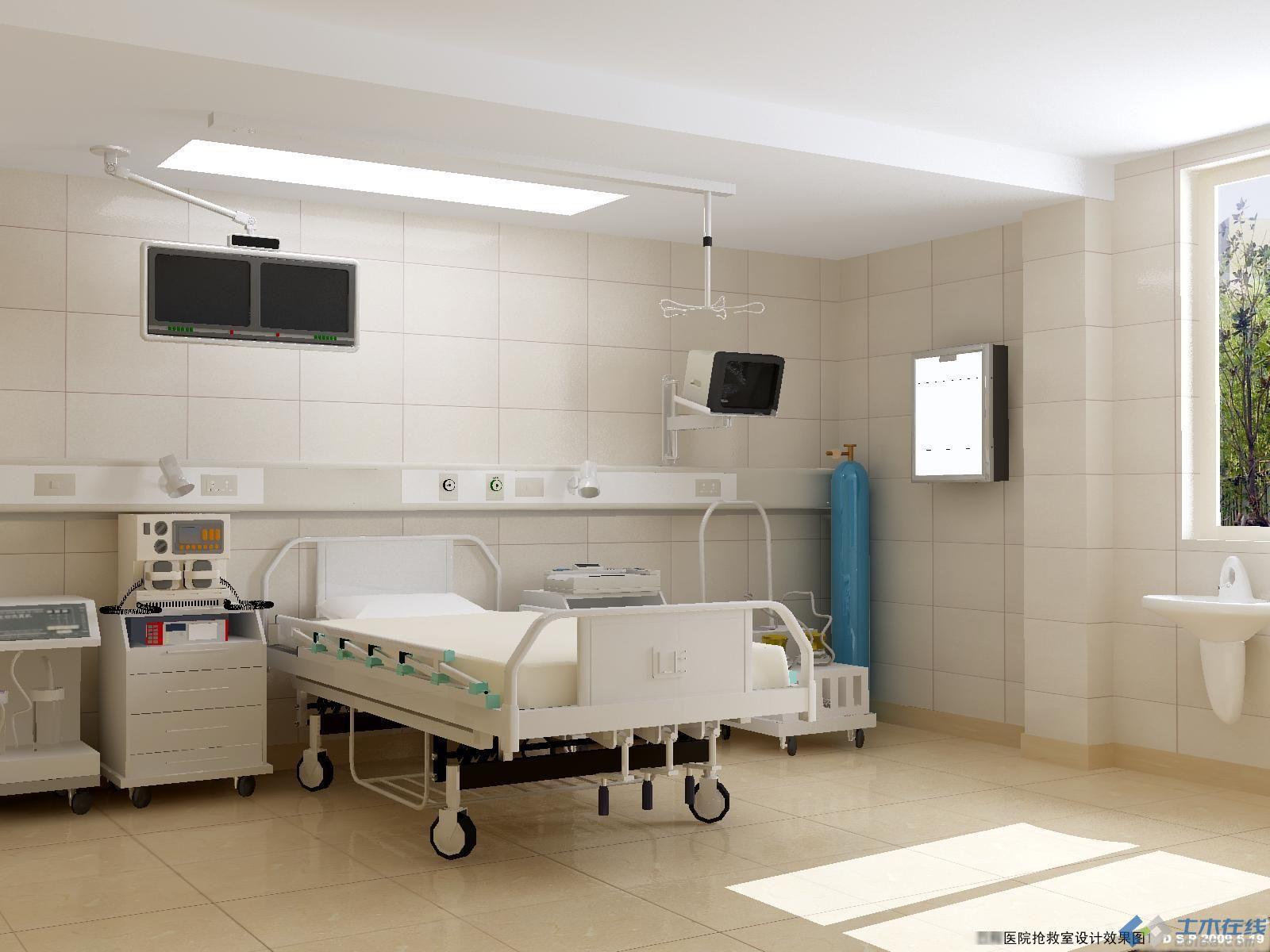 医院抢救室设计效果图.jpg高清图片