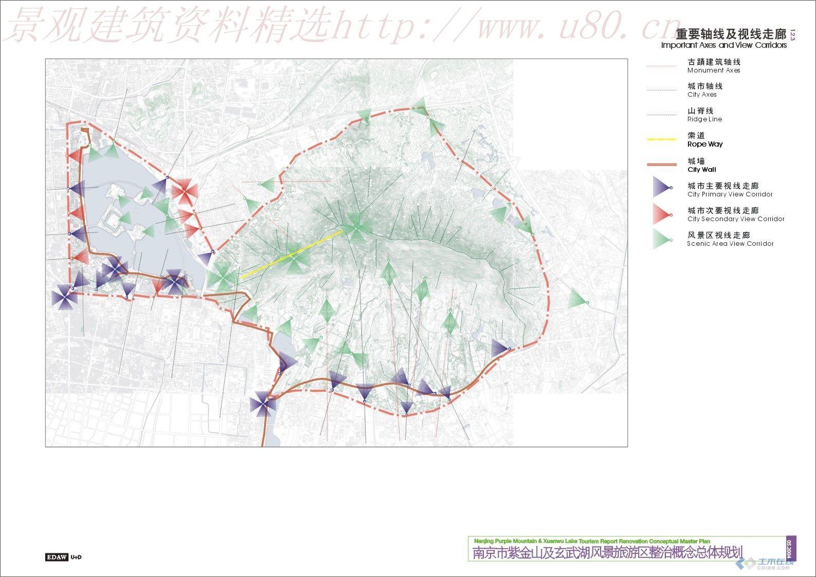 南京市紫金山及玄武湖风景区整治概念总体规划2004(edaw)