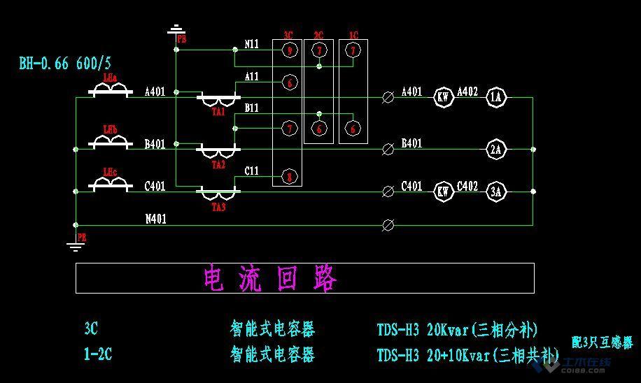 闭合的电路叫做回路,接电线回路就比如你房子做照明,一共六间房子,一