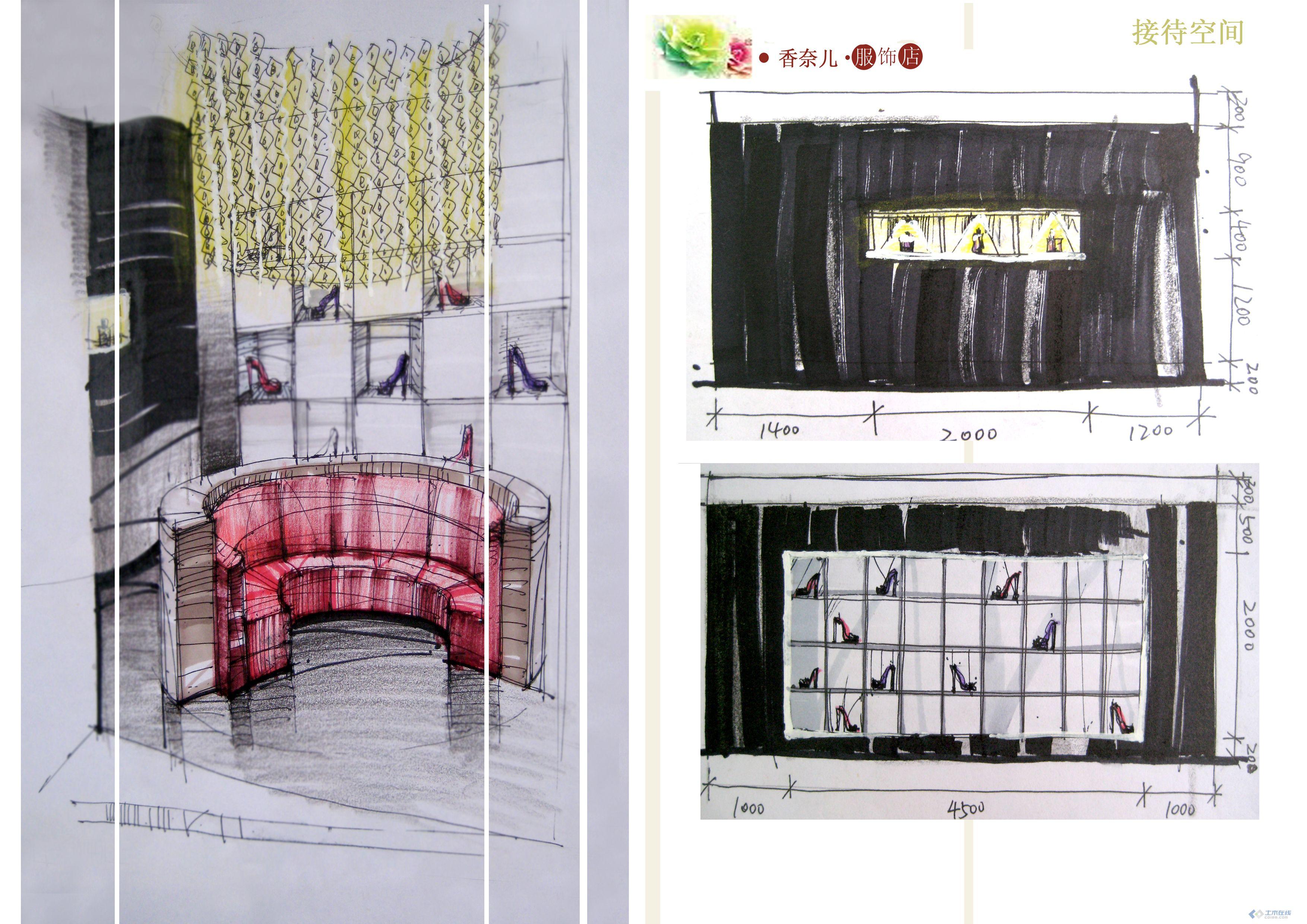 一套女性专卖店设计 封面 天花 平面 效果 手绘