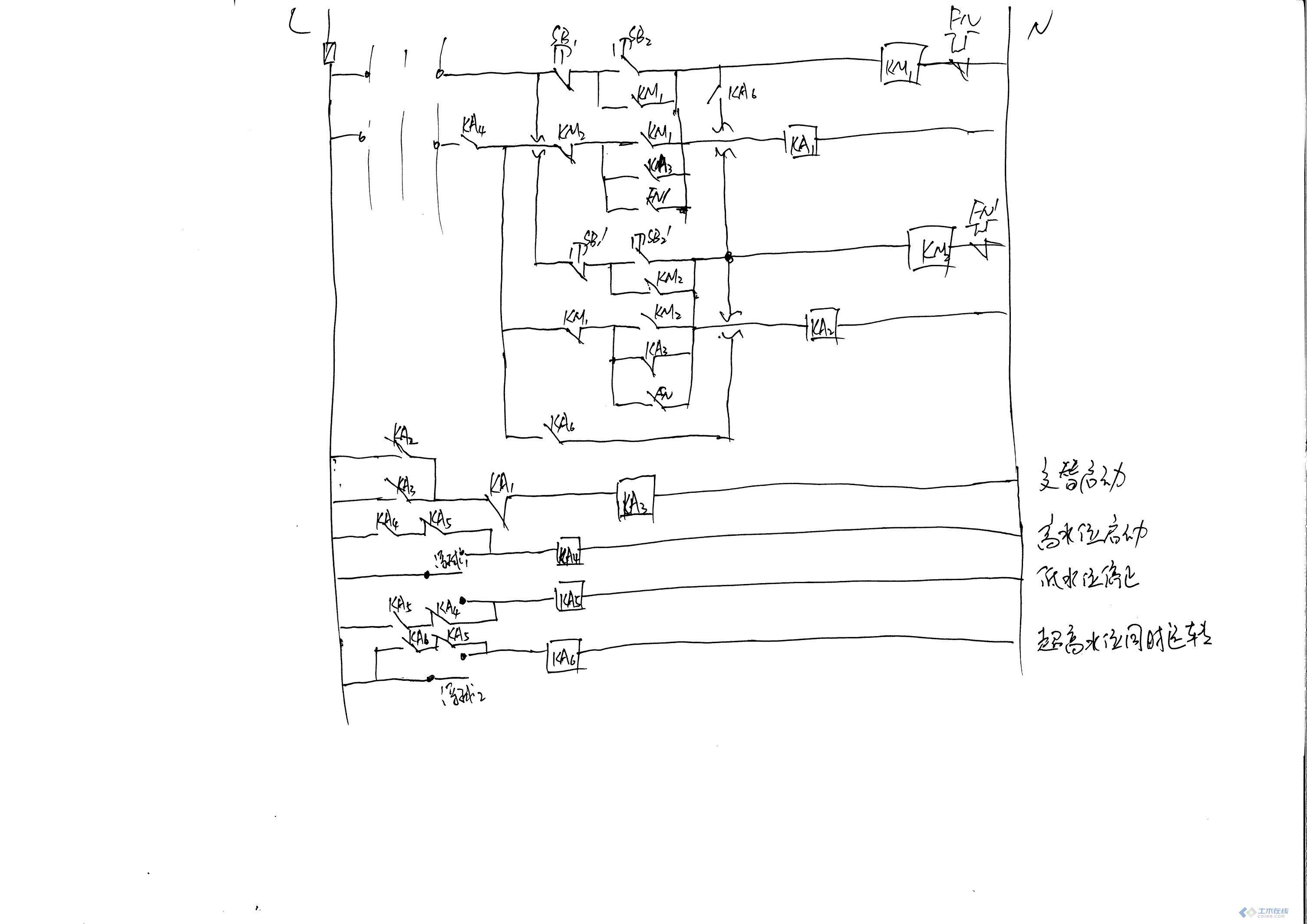 电气工程 供电配电 大家来帮忙看下这个集水坑抽水泵的控制图.