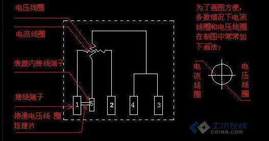 电度表接线及工作原理