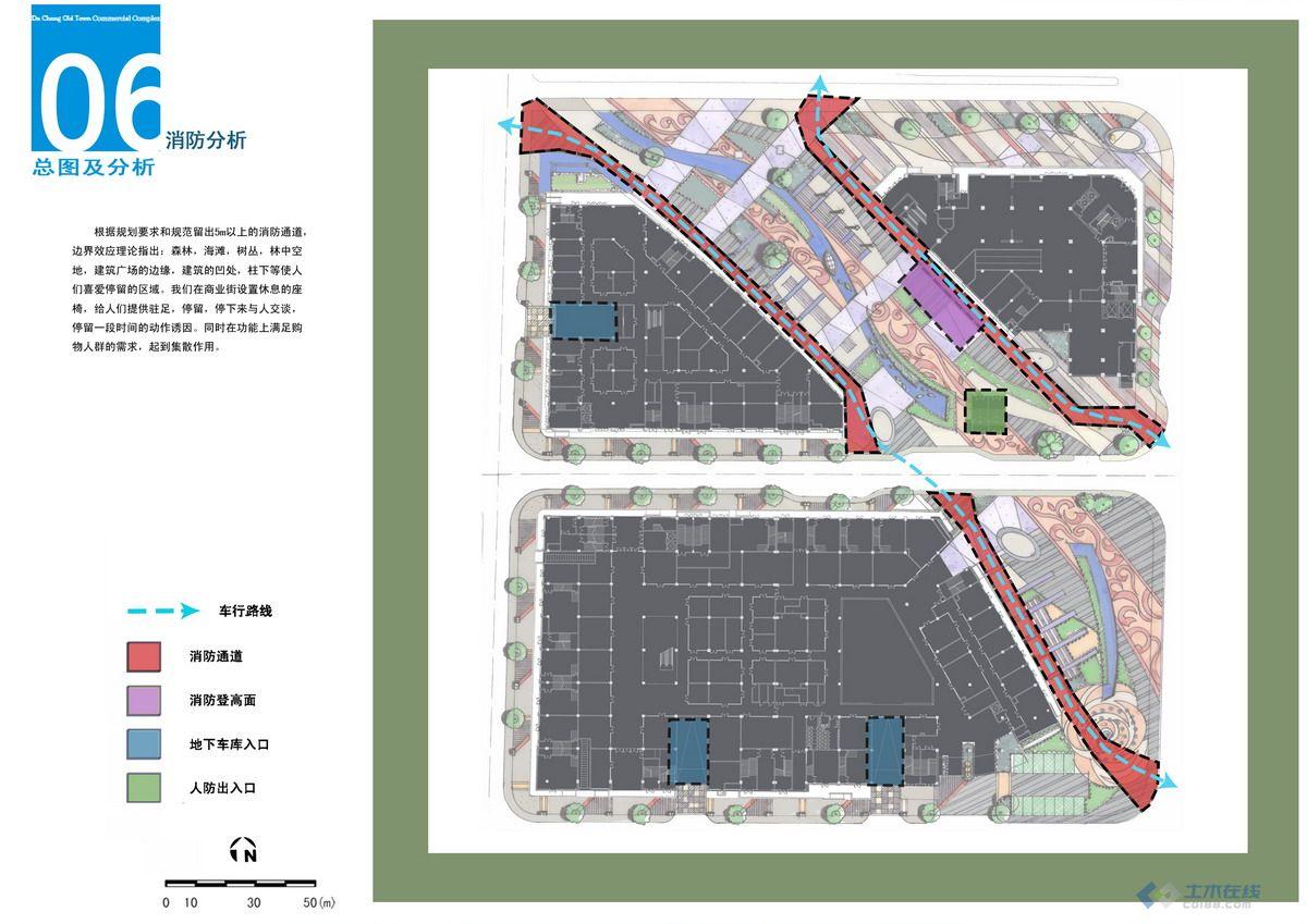 苏州世茂沧浪新城综合商业街区景观设计方案 土木在线论坛